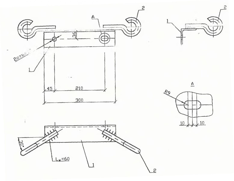 Траверса ТМ-81