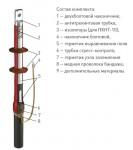 Концевая кабельная Муфта 1 ПКНТ-10 (120-240) с наконечниками (компл. 3 фазы L-300) ЗЭТА