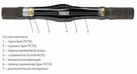 Кабельная Муфта 3 ПСТб-1 (35-50) с соединителями (полиэтилен с бронёй) ЗЭТА