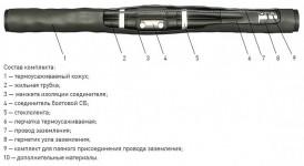 Термоусаживаемая кабельная Муфта 3 СТП-1 (150-240) с соединителями РЭС(Нск) ЗЭТА