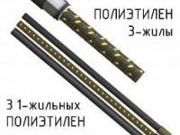 Переходная кабельная Муфта 3 ПСПТп-10 (150-240) СПЭ 3ж-СПЭ 1ж ЗЭТА
