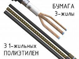 Переходная кабельная Муфта 3 СПТп-10 (35-50) БПИ 3ж-СПЭ 1ж ЗЭТА