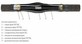 Кабельная Муфта 4 ПСТб-1 (6-10) с соединителями ЗЭТА для мелких сечений