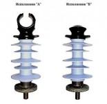 Изолятор опорный стержневой кремнийорганический ОЛСК 12,5-10-АШ-4